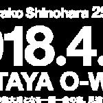 0421header